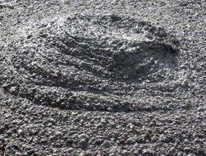 Купить бетон м150 бетон в миксере купить