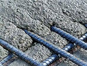 Купить бетон м400 в нижнем новгороде зачеканивать цементным раствором
