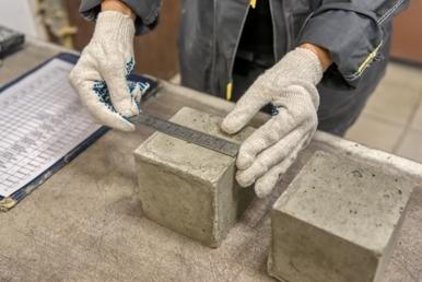 Бетон цена с доставкой москва недорого дробилки бетона москвы