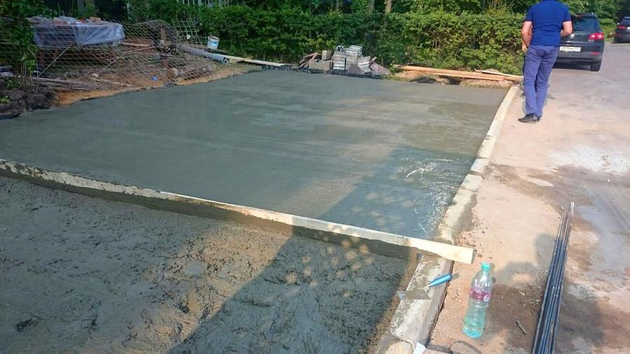 Бетон в нахабино заказ v для бетона
