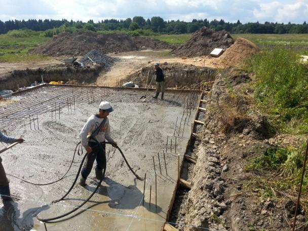 Бетон в наро фоминском районе купить бетонная смеси сухие