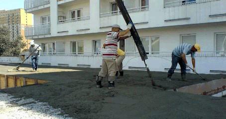 Заказ бетона в ногинске плотность цементного раствора г см3