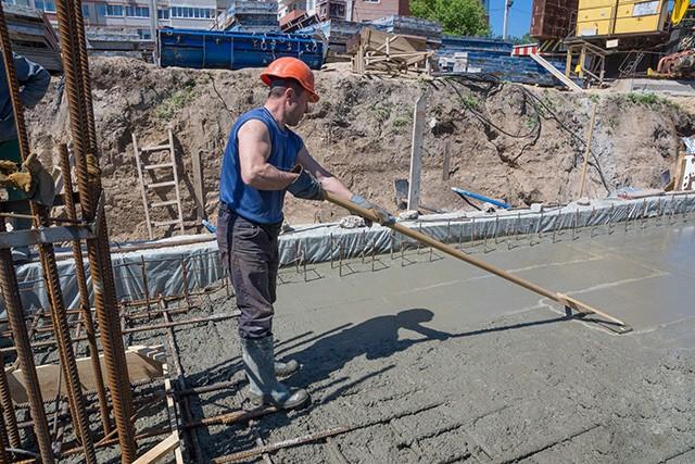 Заказать бетон в павловском посаде пигменты для бетона купить запорожье