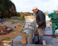 Купить бетон м300 в пушкино расход цементного раствора на м2 кладки