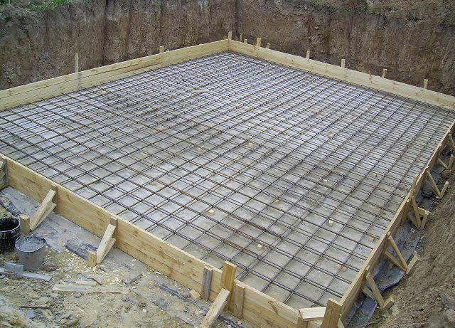 Купить бетон для фундамента в воскресенске цементный раствор используется