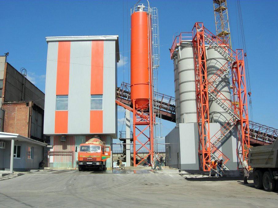 Бетон в зеленограде купить б у глубинный вибратор для бетона